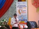 Участие в региональном проекте Молодежная команда губернатора