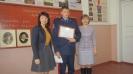 Вручение грамоты за участие в православном конкурсе